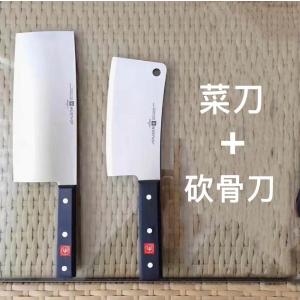 中式菜刀+磨刀器仅€58 真正德国制造Wüsthof 德国三叉刀 百年高品质 切菜、砍骨、磨刀器