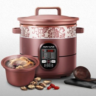 $69.99Dealmoon Exclusive: JOYOUNG Multi-Function Purple Clay Pot Slow Cooker 5L