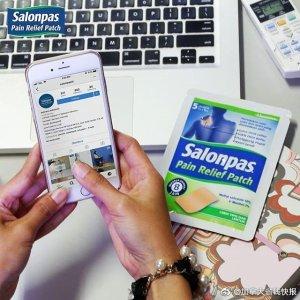 $6.23(原价$10.21) 专治各种酸痛Salonpas 日本撒隆巴斯膏药贴 消炎镇痛神器 40片装