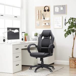 5折起 €71收封面同款Amazon 办公桌、电脑椅专场 久坐不累 工作学习更舒适
