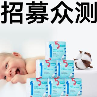 干湿两用,宝宝专属全棉呵护呵护娇嫩肌肤,Winner婴儿棉柔巾