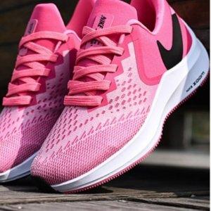 买1送1 澡堂拖$13 跑鞋$30JCPenney官网 Nike品牌运动鞋、休闲鞋超值促销