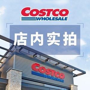3月11日-17日Costco 特价海报+店内实拍图 BIBIGO小笼包$11.99 维骨力$23.99 robax护腰贴$11.99