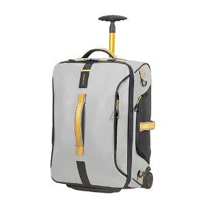 Samsonite多用 55cm 行李箱
