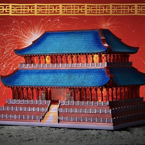 Available Now!shopDisney The Imperial Palace from Disney's Mulan