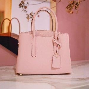 低至4折 粉色少女心爆棚Nordstrom Rack Kate Spade 美包专场热卖