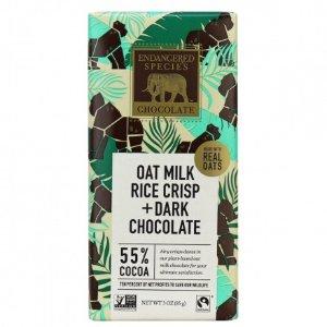 燕麦奶脆米黑巧克力 85g