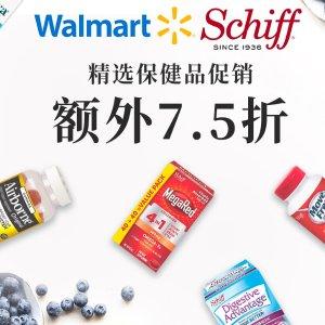 2瓶装享7.5折 可选第2天送达Walmart Schiff 保健品热卖 收维骨力、MegaRed鱼油