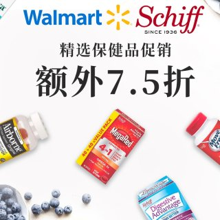 25% Off with Purchase of 2Walmart Schiff Special Offers Savings Event