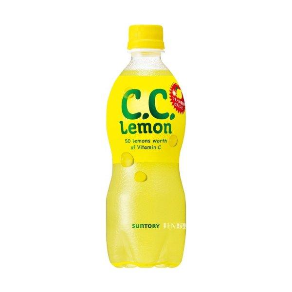 SUNTORY三得利 CC柠檬汽水 果汁1% 微炭酸 500ml