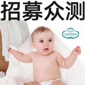 柔软亲肤、透气吸水天然优质棉花,Winner宝宝纱布浴巾