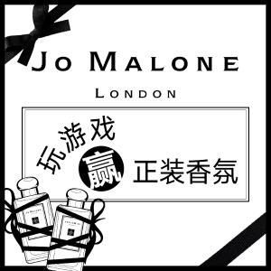 满£70送正装好礼 蜡烛香水都有!一年一次:Jo Malone London 官网全场香氛蜡烛热卖