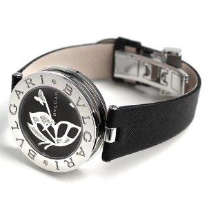 $1199Dealmoon Exclusive: Bvlgari Women's B-Zero 1 Watch BZ35BDSL