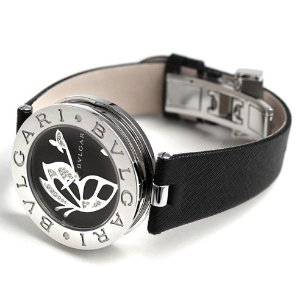 $1199 (原价$5000)独家:Bvlgari B-ZERO 1 系列镶钻时装女表