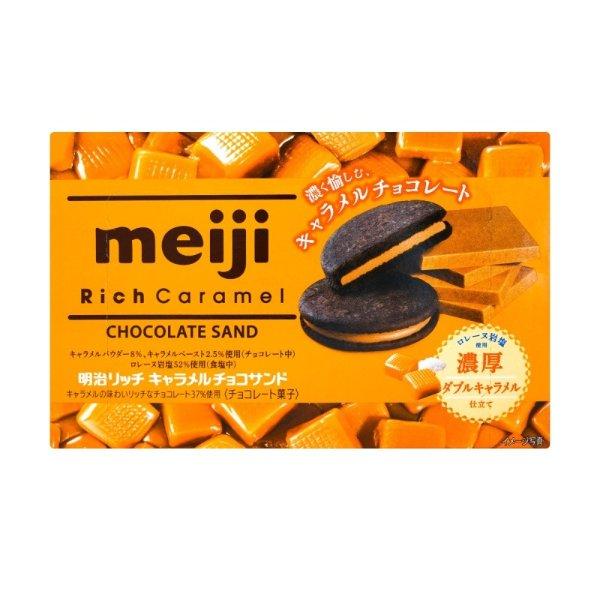 MEIJI明治 浓厚焦糖巧克力夹心饼干 6枚入