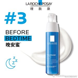 夜间超强修护力特安舒缓夜间修复乳40ml