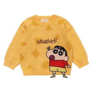Fall Winter Toddler Sweater - Yellow - Imarya