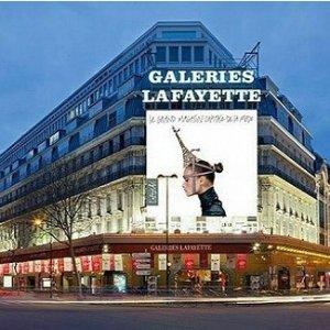 首单满€70降€10 在法国不可不逛的时尚之都Galeries Lafayette老佛爷百货官网 新人优惠折扣