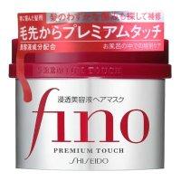 日本SHISEIDO资生堂 FINO 高效浸透修复发膜 受损发专用 COSME大赏第一位 230g 台湾版日本版随机发货 - 亚米网