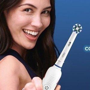 低至4.6折 €41.2收黑色款Oral-B Pro 2 电动牙刷热促 双倍去除牙菌斑 德亚6000+好评