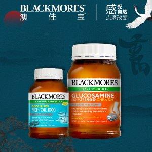 低至4折 $6.99收VE乳Blackmores 精选保健品促销 土澳保健品之父