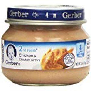 Gerber 2nd Foods Meats-Chicken & Gravy-2.5 Oz-24 Pack, 24 Count