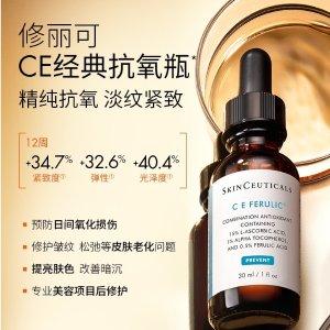 CEF抗氧化精华