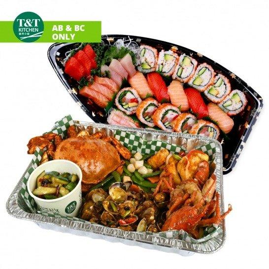 豪华海鲜拼盘寿司套餐