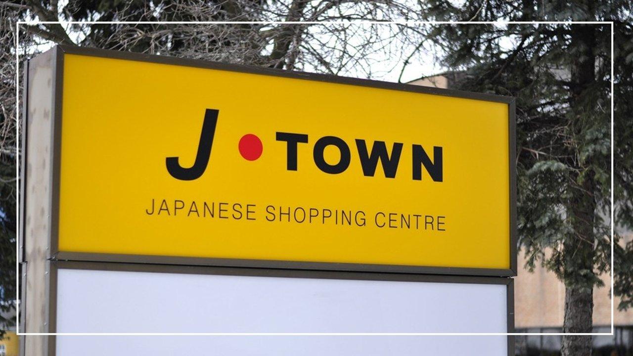 多伦多日本超市、韩国超市推荐 | 日韩料理食材都在这里买!