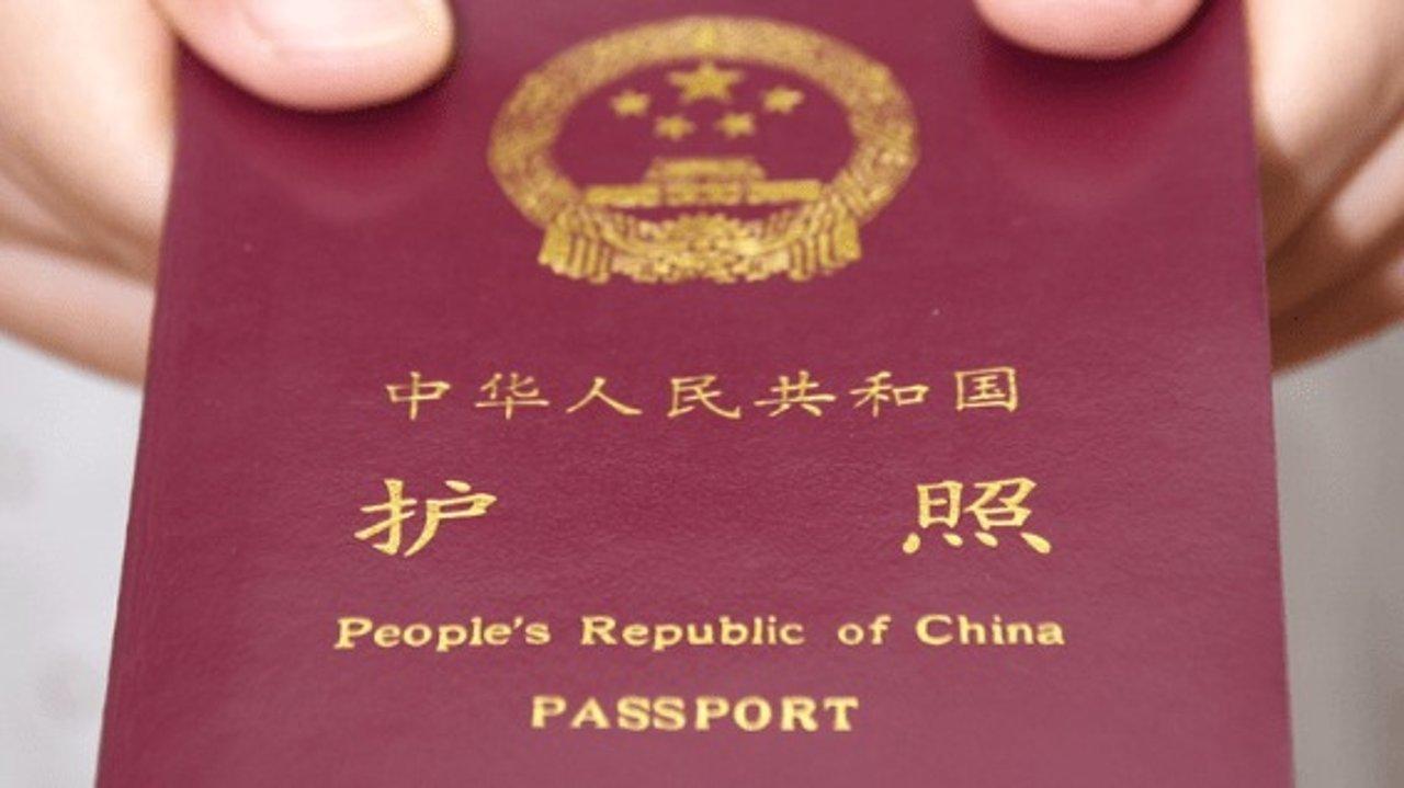 中国护照补办攻略 | 在加拿大护照丢了怎么办?