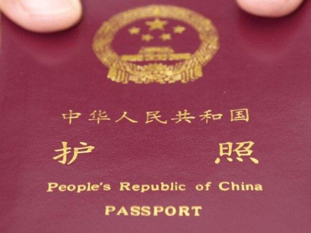 中国护照补办攻略   在加拿大护照...