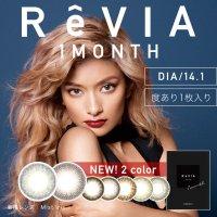 Revia Color 月抛美瞳 2片5色可选 名模ROLA代言