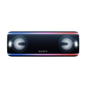 提前享:Sony SRS XB41 蓝牙 音响