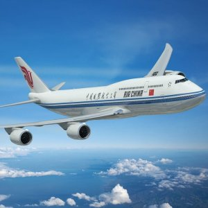 As low as $1932Air China Business Class on Sale