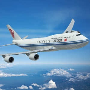 As low as $399Ending Soon: Air China US to China Round Trip