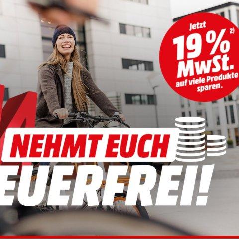 变相8.1折 €335收全套戴森吹风机Mediamarkt 全场免19%增值税  游戏本、平板、显示器超值收