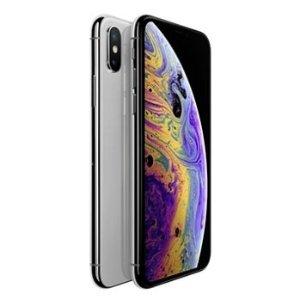 价值$1300 参与网页订阅就有机会赢抽奖送iPhone Xs Max 256G