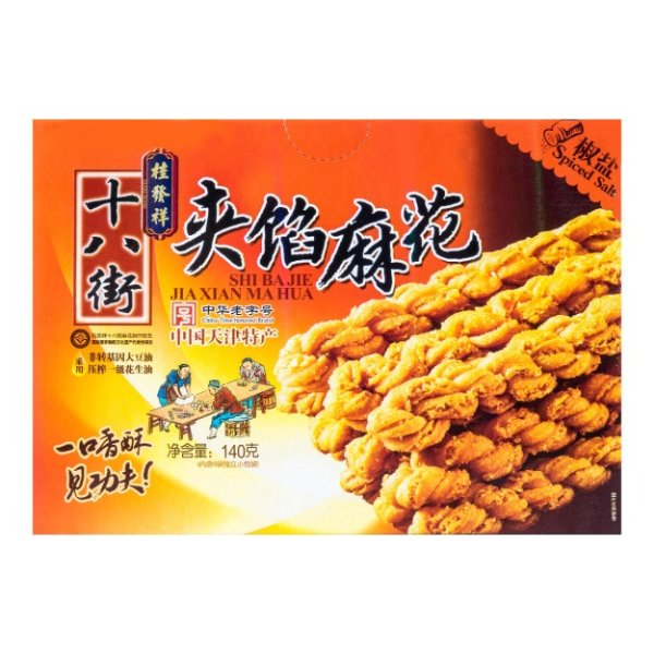 桂发祥 十八街夹馅麻花 椒盐味 140g 天津特产 中华老字号