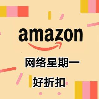 Swisse血橙精华$8.94/500ml网络星期一: Amazon好价开抢 Roayle加厚卫生纸$6.97/12卷 Instant Pot 史低$79