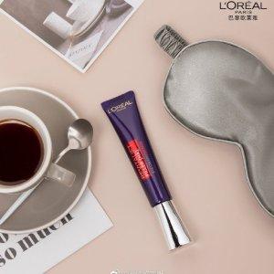 €9收欧版紫熨斗 国内大热紫色款也有L'Oréal Paris 欧莱雅护肤专场 保湿、抗老、祛皱秘笈都在这