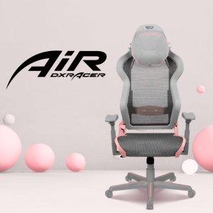 新品9折收, 留言抽电竞盲盒DXRacer 全新Air系列 电竞网椅, 人体工学设计会呼吸 多色可选