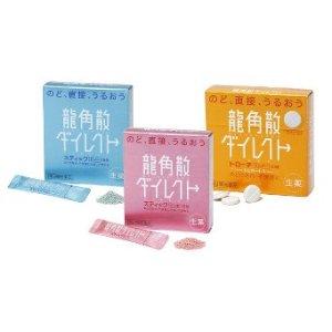 $5.4 / RMB34时刻保护喉咙:龙角散 润喉颗粒 16袋装 薄荷/蜜桃/芒果味 特价