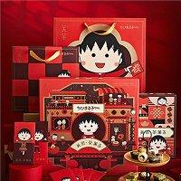 小丸子联名 关茶新年限量茶菓子礼盒(微众测)