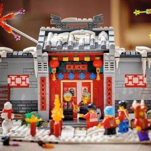 低至7折+正价8折+免邮LEGO乐高 积木大促 新年款、马里奥、法拉利、哈利波特等