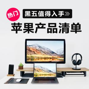 2019黑五 Apple折扣终极汇总, 买iPhone 11全系 送$200礼卡