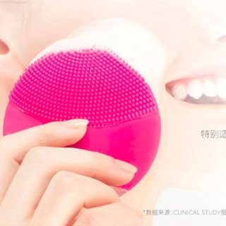 plus会员下单两件 合¥559/件斐珞尔 Foreo Luna Mini2 洁面仪  樱桃红