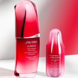 红腰子100ml买1送1!Shiseido 资生堂全场热促!红腰子低价抢!
