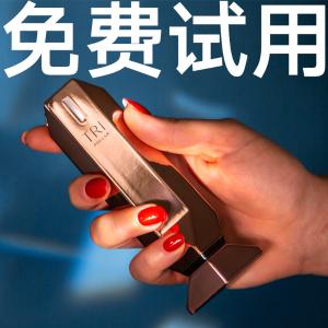 佟丽娅同款,最先进RF双波段科技抵抗岁月侵袭,2019新款Tripollar Stop X