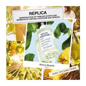 Maison Margiela柠檬树下 香水30ml