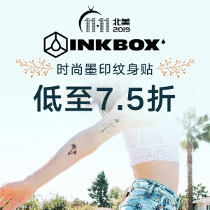 Up to 25% OffDM Early Access: Inkbox Semi-Permanent Tatto